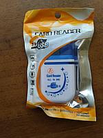 Card Reader SY-596
