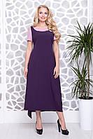 Женское летнее платье Анабель (50-56)фиолетовый