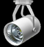 Трековый Led светильник 30Вт 6000К 3000Lm белый 101331 Ledex
