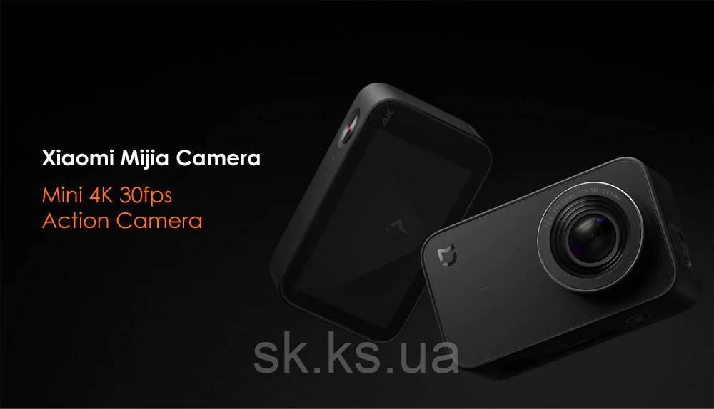 Xiaomi mijia Международная версия