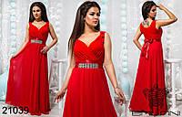 Длинное вечернее платье  ТМ Balani  р.48-52