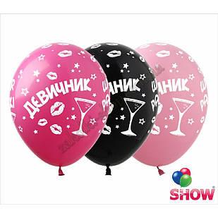 """Латексные воздушные шары с рисунком """"Девичник"""", диаметр 12 дюмов (30 см.), печать шелкография 5 сторон, 100 шт"""