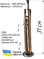 Двойной ТЭН для бойлера, 1300+700w ,с местом под анод м6, два термодатчика GREPAN (Украина) медь