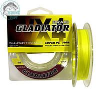 Шнур GLADIATOR super pe WX 4 100м 0.12