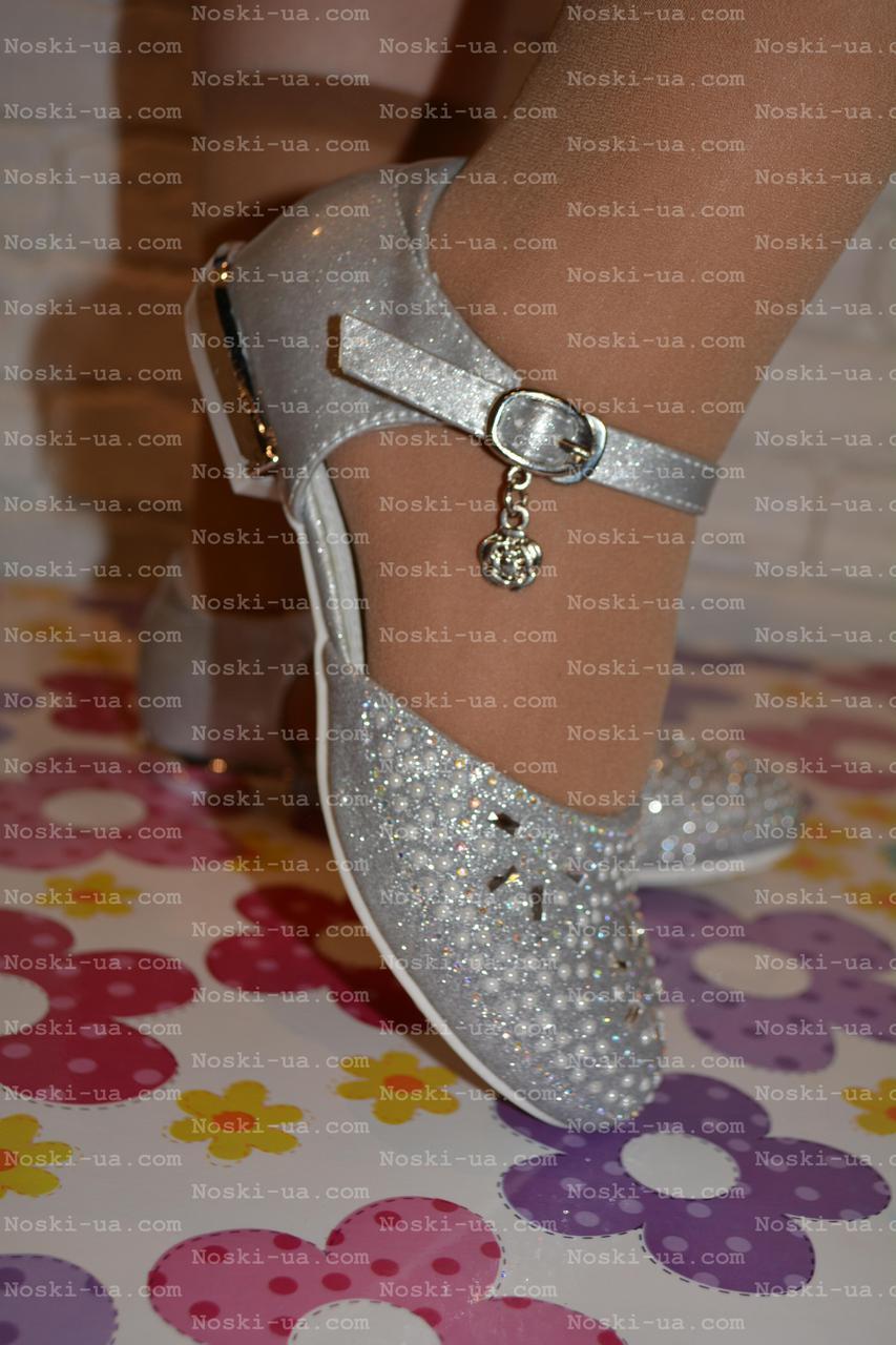 9a9b45c25 Нарядные туфли детские, р.26-32. Детская обувь, цена 398 грн ...
