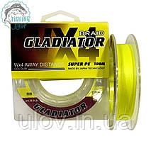 Шнур GLADIATOR super pe WX 4 100м 0.20