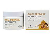 Увлажняющий крем с прополисом The Skin House Cream Royal Propolis Moisturizer, фото 1