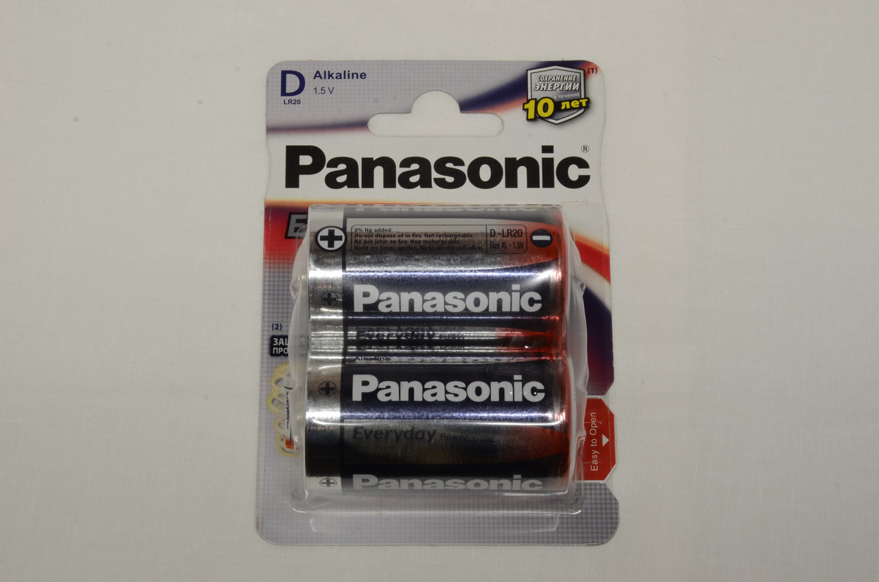 Батарейка Panasonic EVERYDAY POWER D BLI 2 ALKALINE