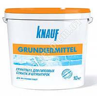 Грунтовка Knauf Grundiermittel (Кнауф Грундирмиттель, ГРУНДІРМІТЕЛЬ) 10кг