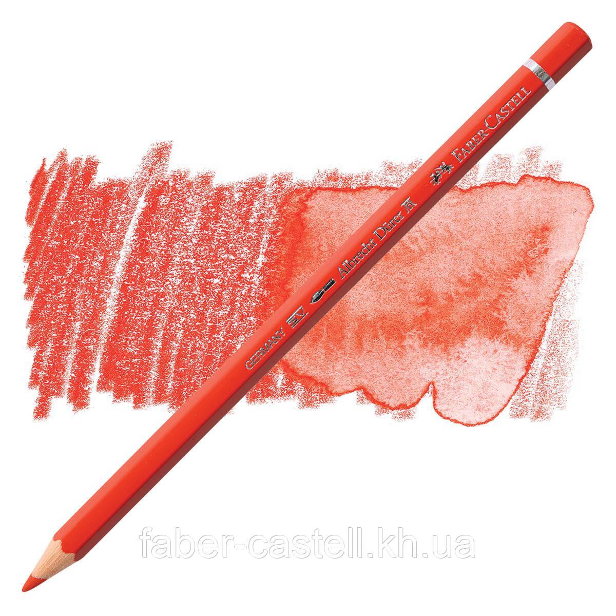 Карандаш акварельный цветной Faber-Castell A. Dürer светло-кадмиевый оранжевый (Light Cadmium Red)  № 117