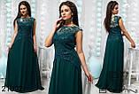 Вечернее платье в пол с гипюром ТМ Balani р. 48-50, 50-52, фото 2