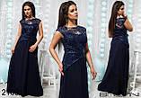Вечернее платье в пол с гипюром ТМ Balani р. 48-50, 50-52, фото 3