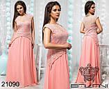 Вечернее платье в пол с гипюром ТМ Balani р. 48-50, 50-52, фото 4