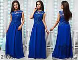 Вечернее платье в пол с гипюром ТМ Balani р. 48-50, 50-52, фото 5