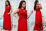 Вечернее платье в пол с гипюром ТМ Balani р. 48-50, 50-52, фото 6