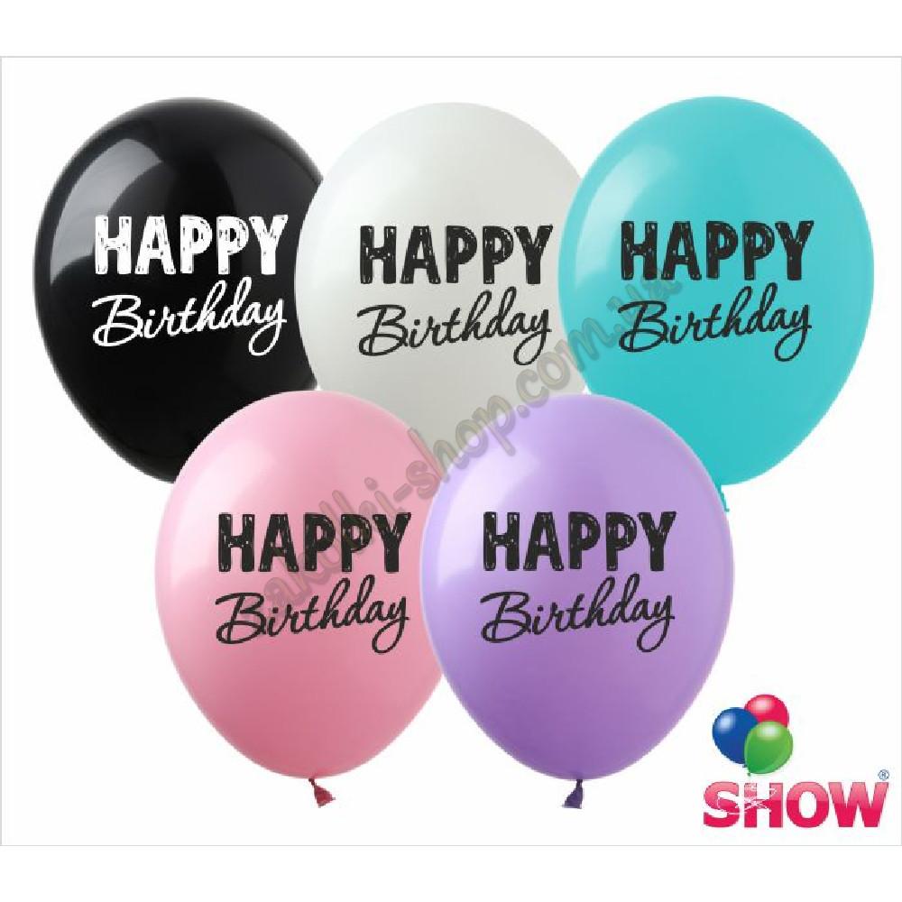"""Латексні повітряні кулі з малюнком """"Happy Birthday"""", діаметр 12 дюймів (30 див), друк, шовкографія 1 сторона"""