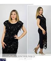 Вечернее платье U-1276