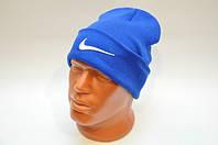 Мужская шапка Nike теплая шерстяные