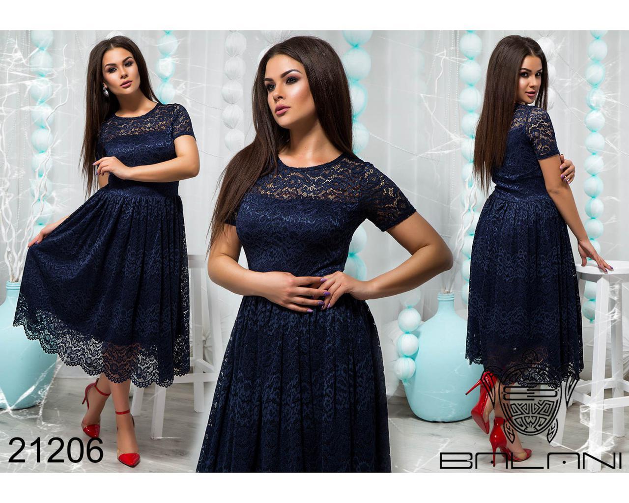 9047922ce0a7 Пышное гипюровое платье купить недорого от Производителя в интернет-магазине  Украина Россия СНГ р.