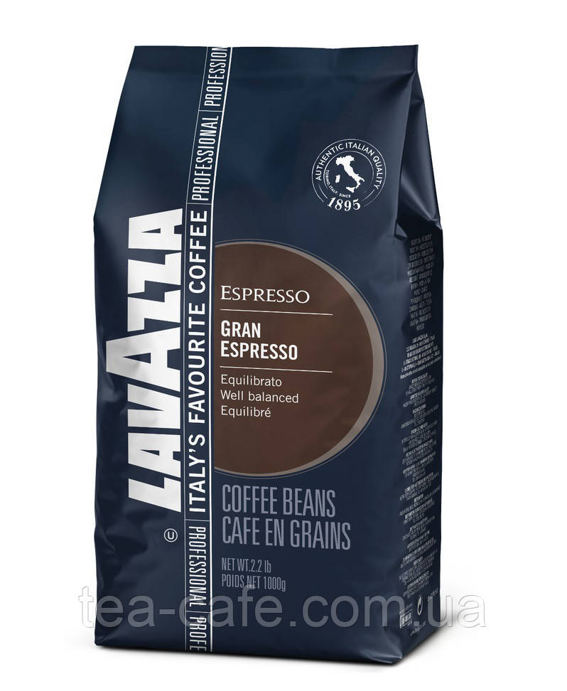 Кава Lavazza Grand Espresso (зерно), 1 кг.