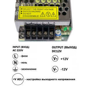 Блок питания 60W для светодиодной ленты DC12 5А TR-60-12 металлический, фото 2