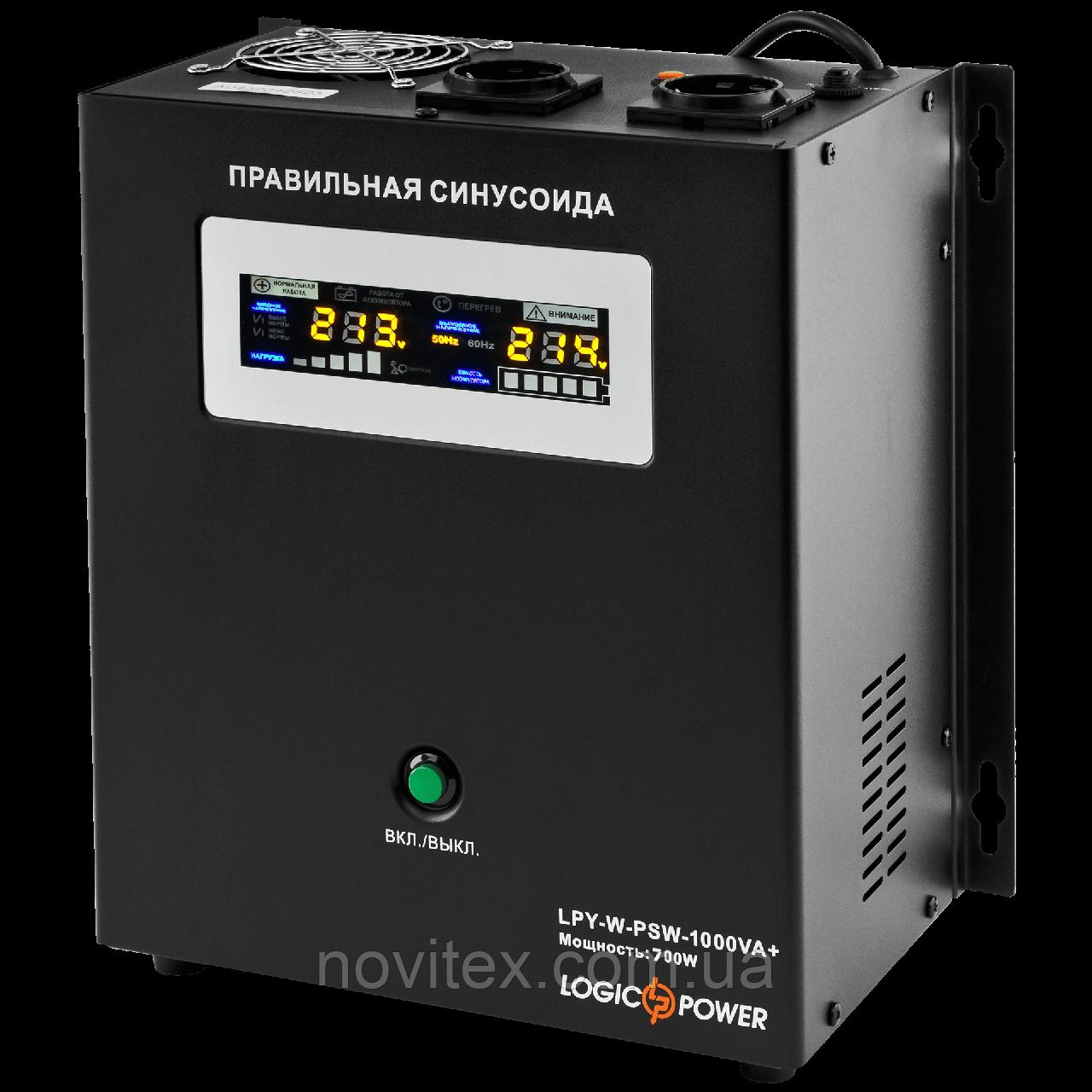 ИБП Logicpower LPY-W-PSW-1000+ (700Вт)