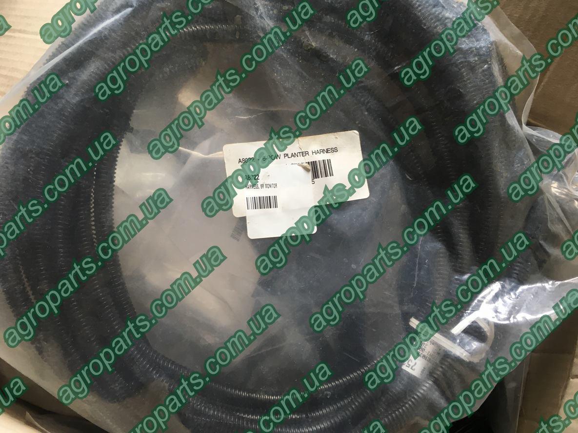 Проводка GA8022  KINZE 6ряд Planter Harness W/Dust Caps, 6 Row (9 Connectors) запчасти ga8022
