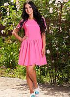 Платье с сердечком розовое