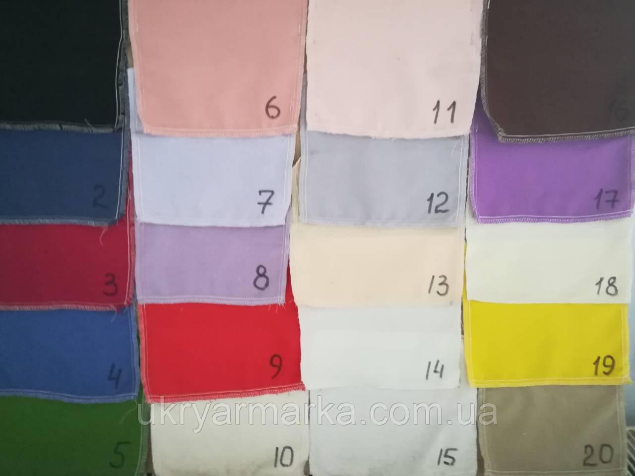 Домоткане полотно кольорове