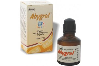 Ahygrol (Агигрол), жидкость для обезжиривания и обезвоживания