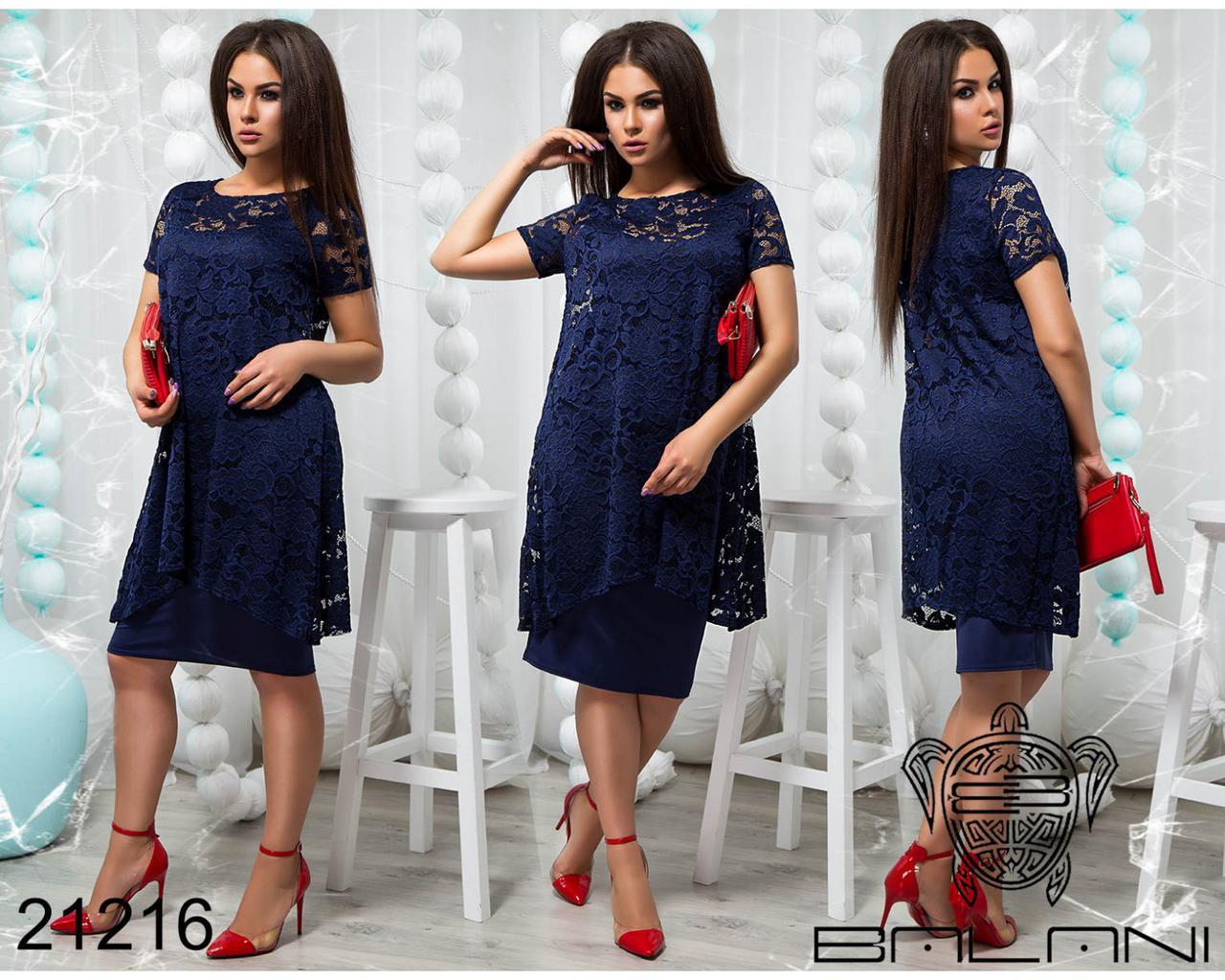 627d7b0f4419 Нарядное платье с гипюром недорого от Производителя в интернет-магазине  Украина Россия СНГ р.48-54
