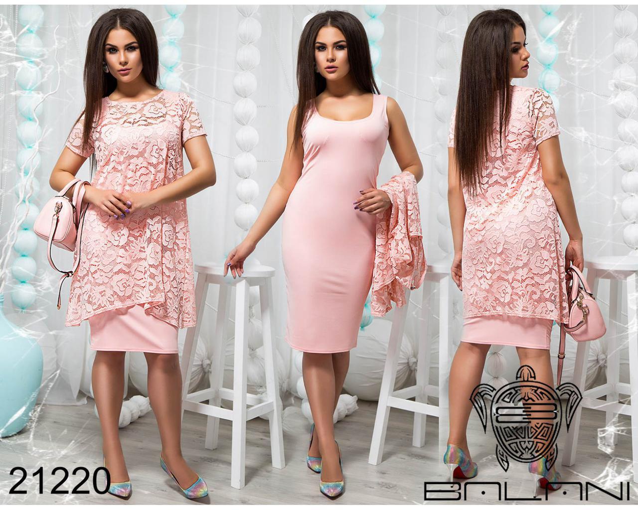 2fca46d48c97 Нарядное платье с гипюром недорого от Производителя в интернет-магазине  Украина Россия СНГ р.