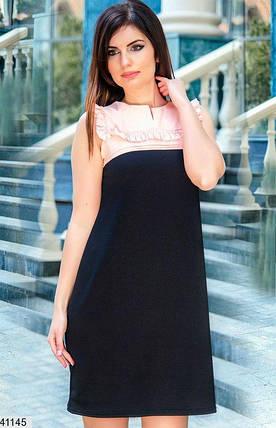 Летнее платье короткое двухцветное прямое с кружевами без рукав пудра, фото 2