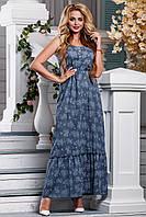 Длинное летнее презентабельное платье 2647