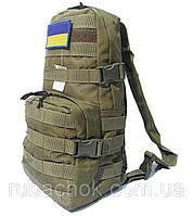 Рюкзаки объемом до 20 литров