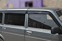 Дефлекторы окон ветровики на LADA ВАЗ Лада 2131 Нива 5-ти дверный