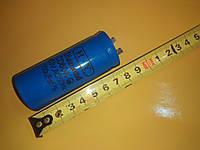Конденсатор пусковой CD60A / 100 мкФ / 450 В. / 50 Hz .