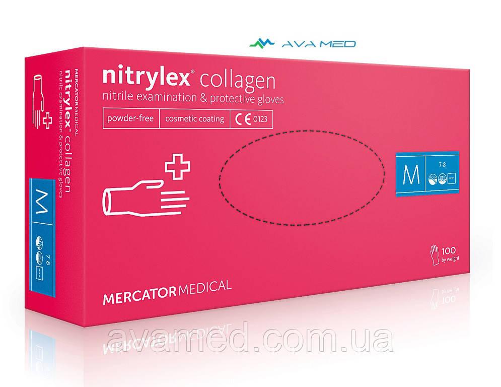 Перчатки Nitrylex Collagen, розовые нитриловые смотровые нестерильные, неопудренные