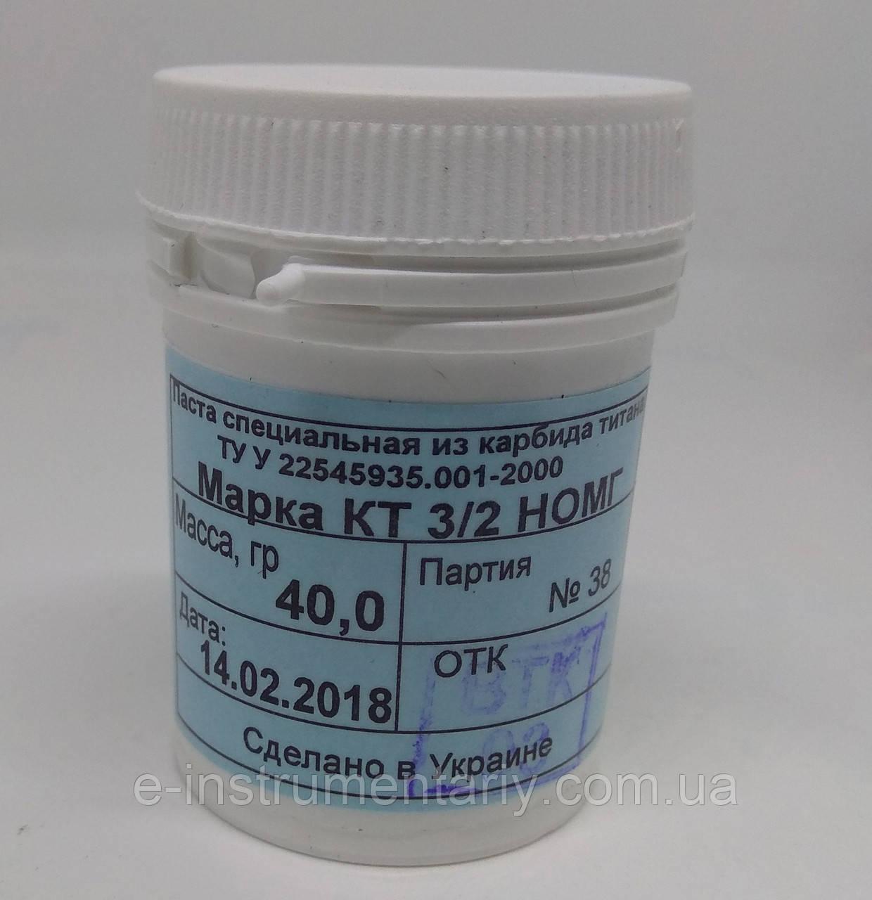 Паста из порошка карбида титана 3/2 НОМГ. 40гр