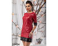 Модное женское платье с эко-кожи 42,44р