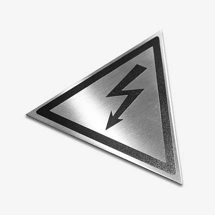 """Табличка """"Высокое Напряжение"""" Stainless Steel, фото 2"""