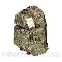 Рюкзаки объемом 20 - 40 литров