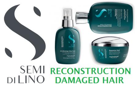 Реконструкция поврежденных волос Alfaparf Milano Semi Di Lino Reconstruction Damaged Hair