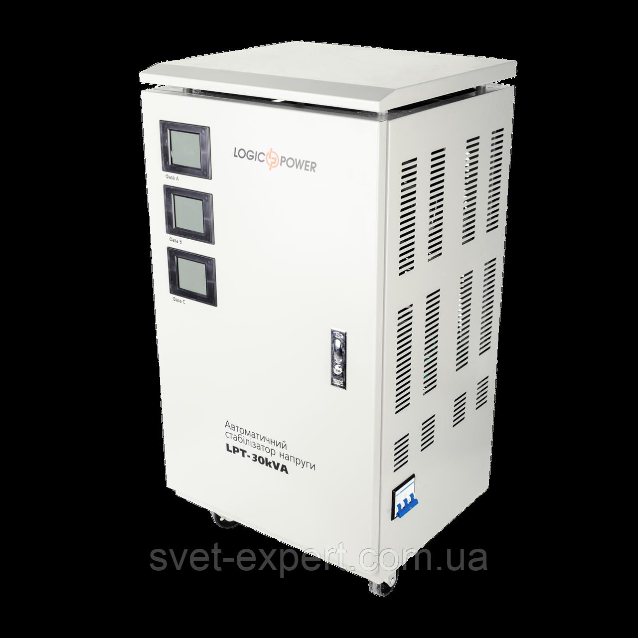 Стабилизатор напряжения LPT-30kVA 3 phase (21000Вт)