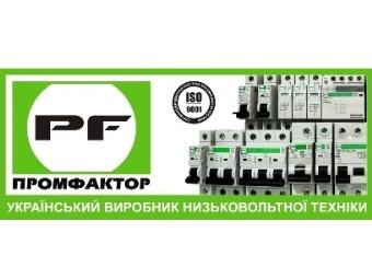 «Теплотема» заботится о безопасности Вашего электрооборудования! Новые автоматические выключатели поступили в продажу!
