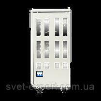 Стабилизатор напряжения LPT-30kVA 3 phase (21000Вт), фото 3
