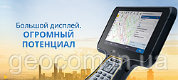 Новый контроллер Trimble TSC7