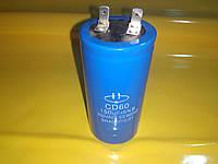 Конденсатор пусковой CD60 / 250 мкФ / 450 В. / 50/60 Hz .