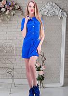 Платье рубашка синее Д-226