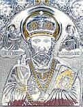 Св.Николай 17*14, фото 3